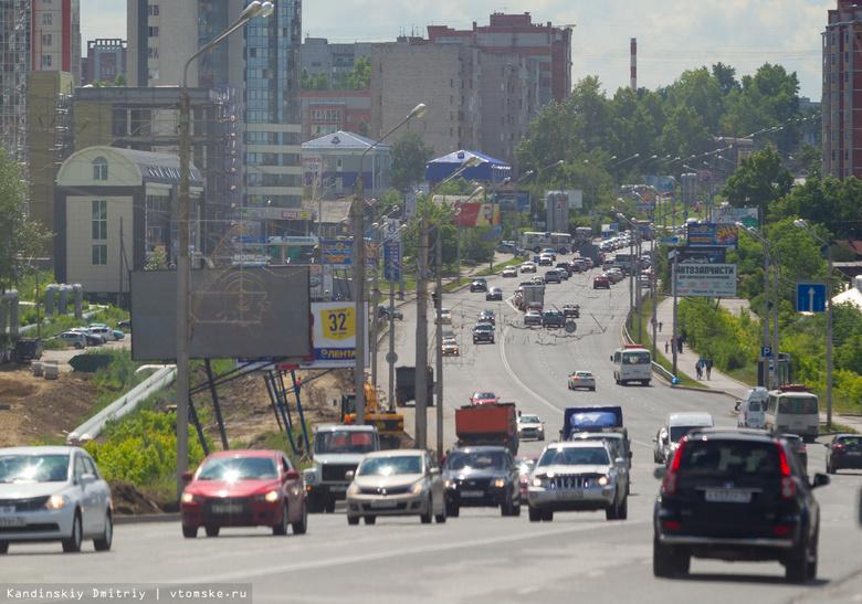 Схему движения на Комсомольском в Томске изменят для сокращения пробок