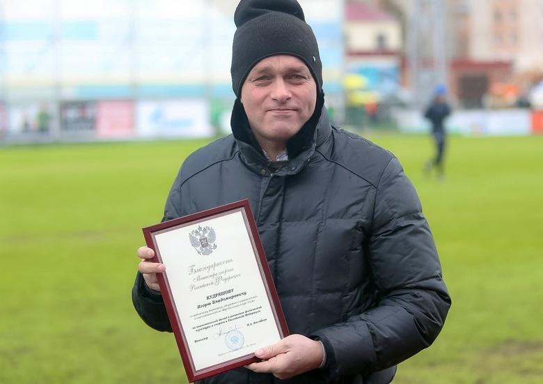 Экс-спортдиректор «Томи» Кудряшов займет аналогичный пост в «Нижнем Новгороде»