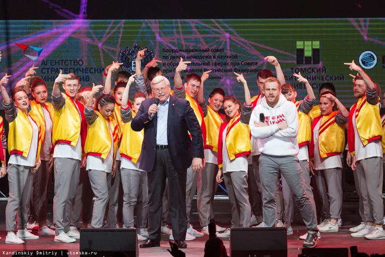 «Мы — команда!»: Жвачкин и студенты Томска записали рэп-презентацию об успехах региона