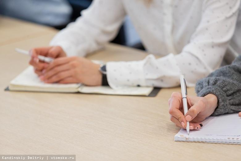 Школа тренеров ФЦК повышает квалификацию специалистов по бережливому производству