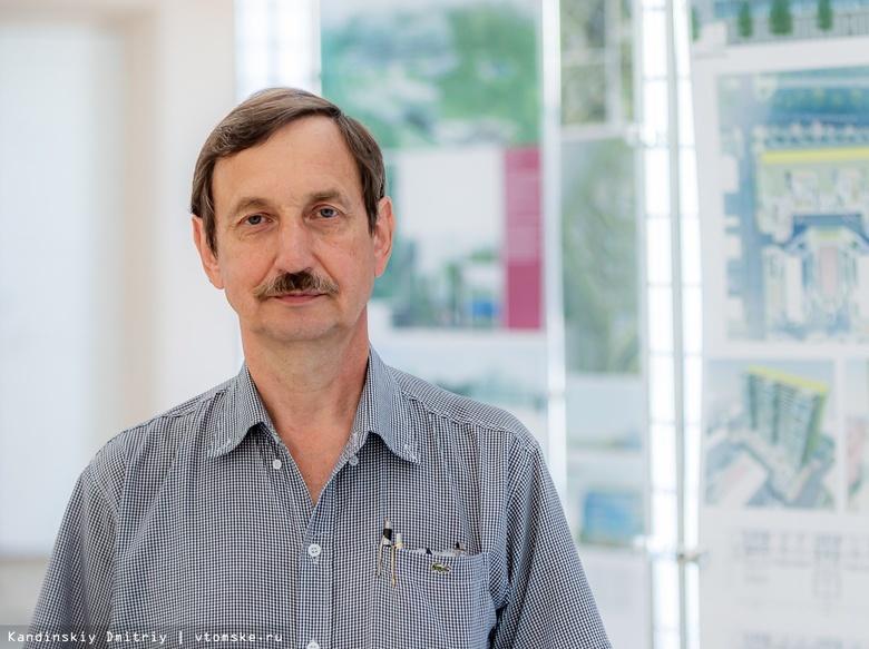 Сергей Овсянников: «Выпускники ТГАСУ проектируют новые микрорайоны Томска»