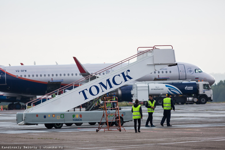 Рейс из Москвы в Томск задерживается на 4,5 часа