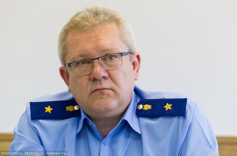 Прокурор Томской области в 2017г заработал почти 3,5 млн рублей