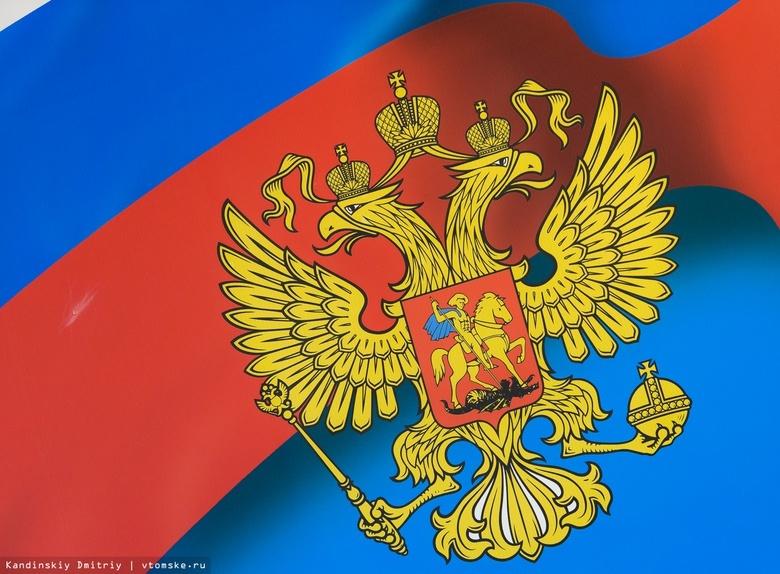 За последние сутки в России ушли в отставку 4 губернатора