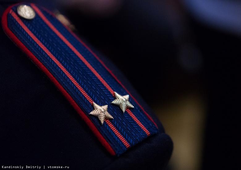 Пропавшая в Колпашевском районе школьница вышла на связь с родственниками
