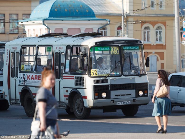 Схема движения общественного транспорта изменится в день томского марафона