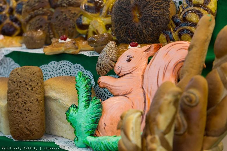 Уик-энд: «Золотая осень», томский стендап и воображаемый музей