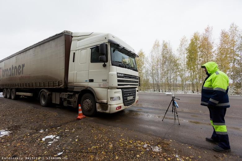 Ограничение движения большегрузов по дорогам региона продлили до конца мая