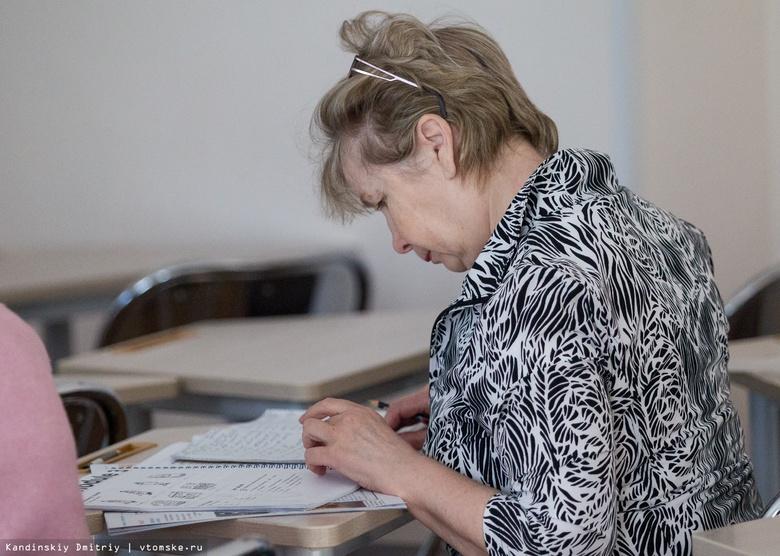 Опрос: 36% жителей Томской области предпенсионного возраста хотят пойти учиться