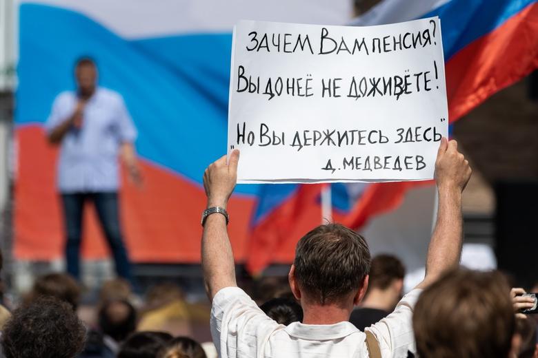 Жители Томска вышли на митинг против повышения пенсионного возраста и НДС