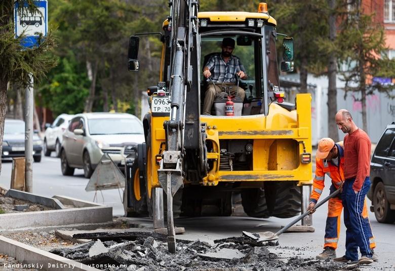 Стало известно, кто займется ремонтом дорог Томска в 2020г