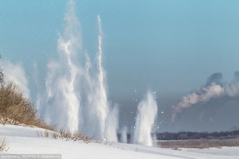 В Томской области завершили ледовзрывные работы
