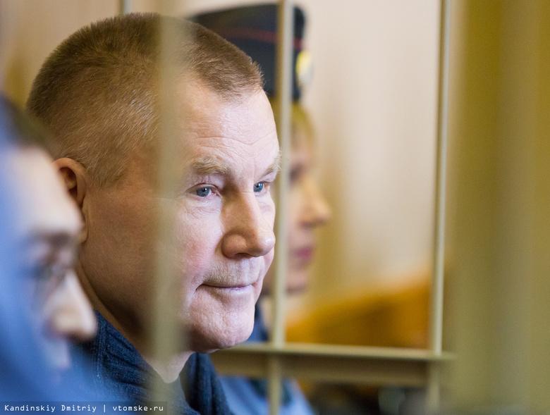 Экс-глава «СХК» передал государству 76,8 тыс долларов в счет погашения уголовного штрафа