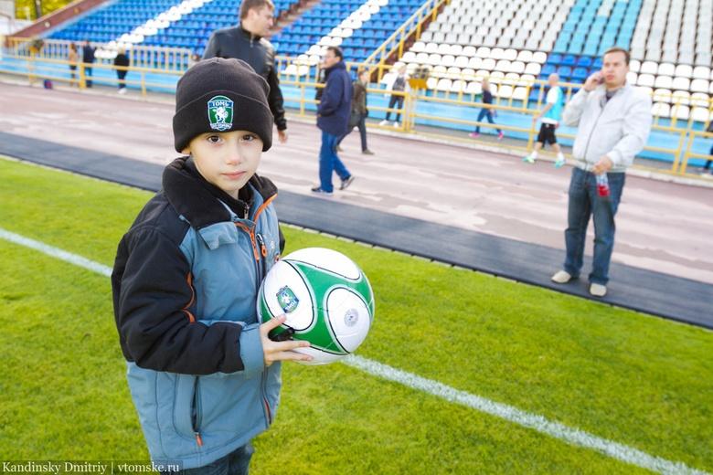 «Томь» получит статус футбольной академии