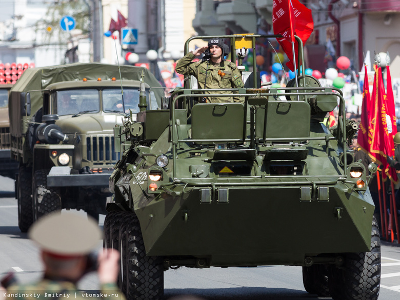 Современную военную технику увидят томичи на параде в День Победы