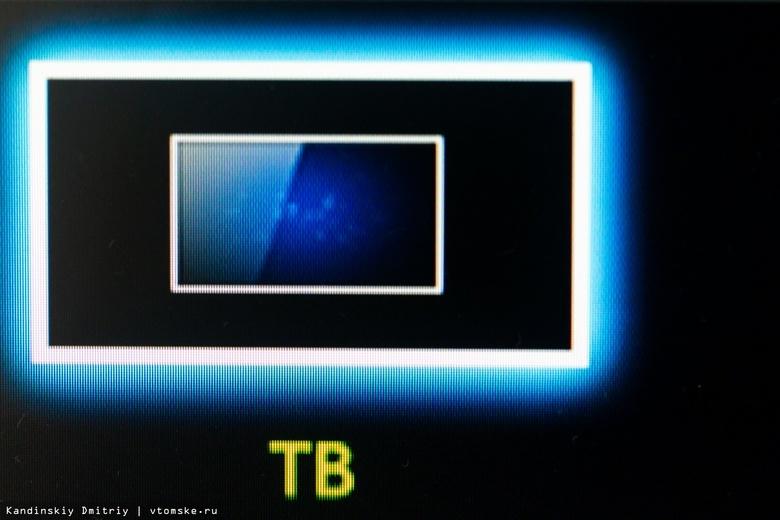 ТВ-вещание будет пропадать в Томске в течение марта