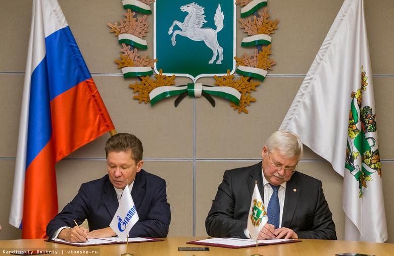 Жвачкин и Миллер продлили программу газификации Томской области до 2021г