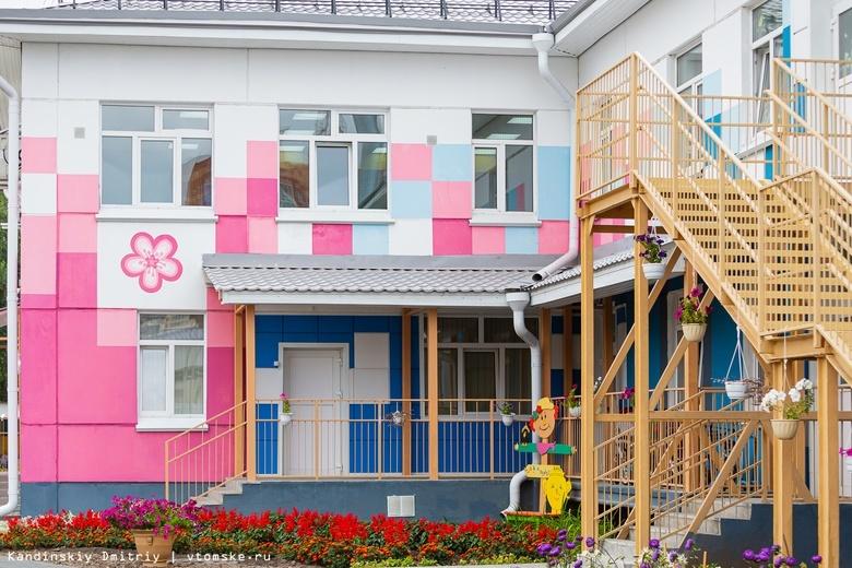 Ударными темпами: более 1 тыс мест в детских садах построят в Томске к концу года