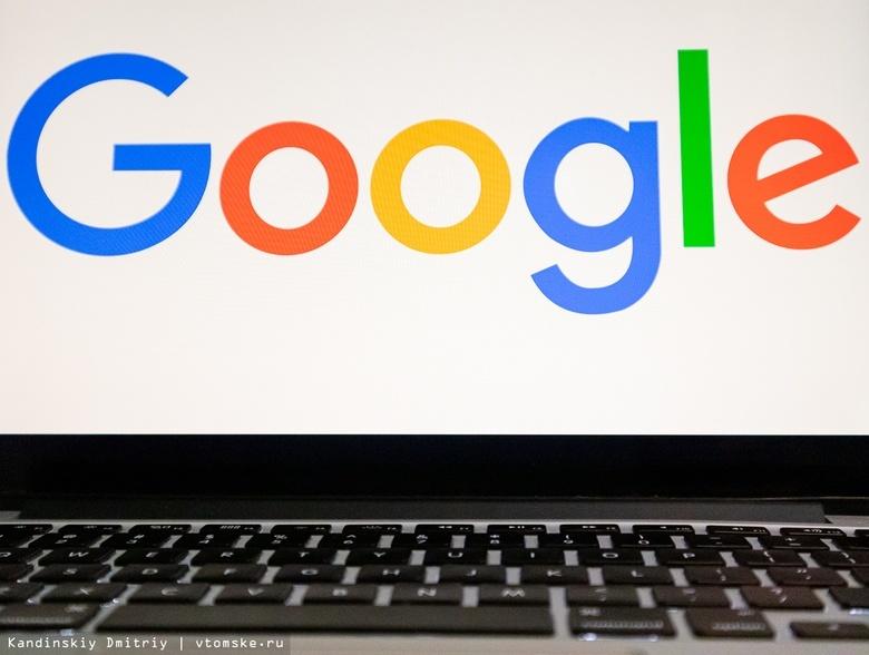 «Ростелеком» предложил запретить доступ к публичным серверам Google и Cloudflare