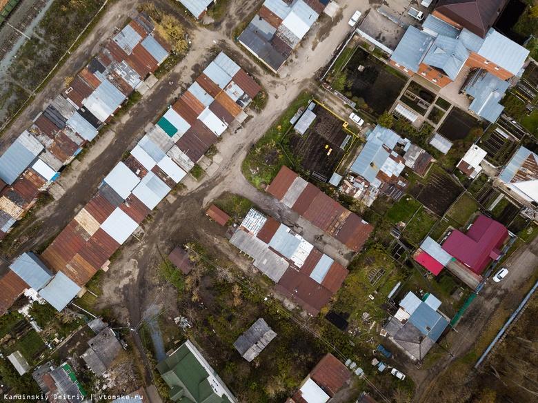 Первый этап кадастровой оценки недвижимости завершился в Томской области