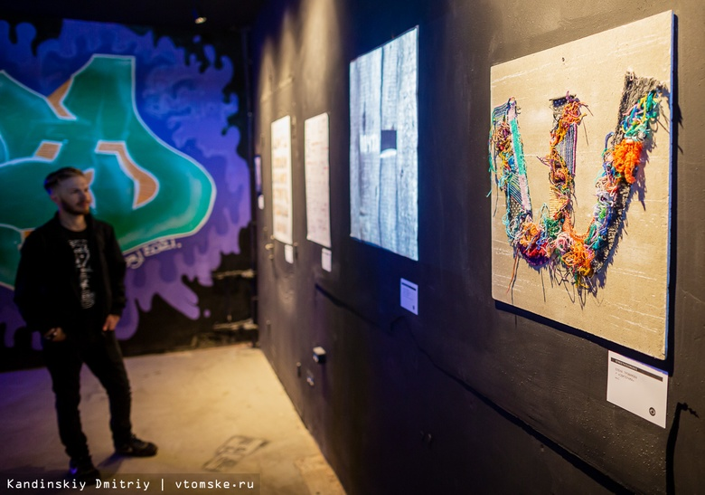 Искусство для всех: чем удивит томский фестиваль Street Vision-2021