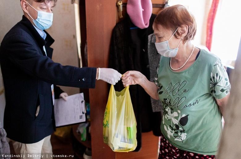 Доставим еду и лекарства: как томские волонтеры помогают старикам в период пандемии