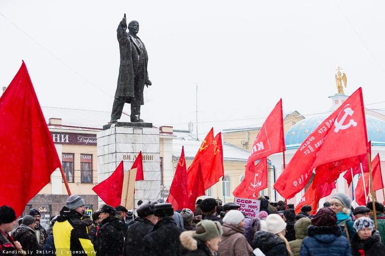 Движение авто в центре Томска временно ограничат 7 ноября из-за шествия