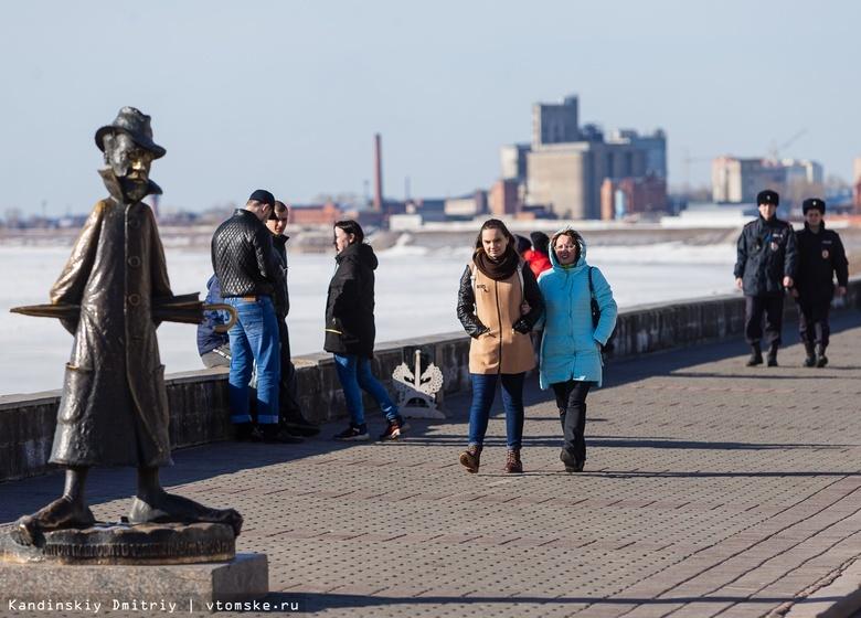 Всеобщая самоизоляция в Томской области: ответы на главные вопросы