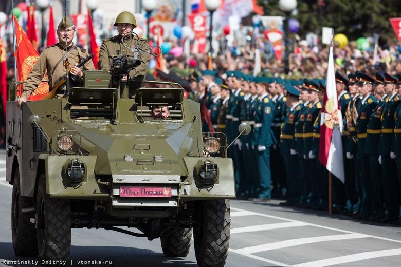 Путин перенес парад Победы