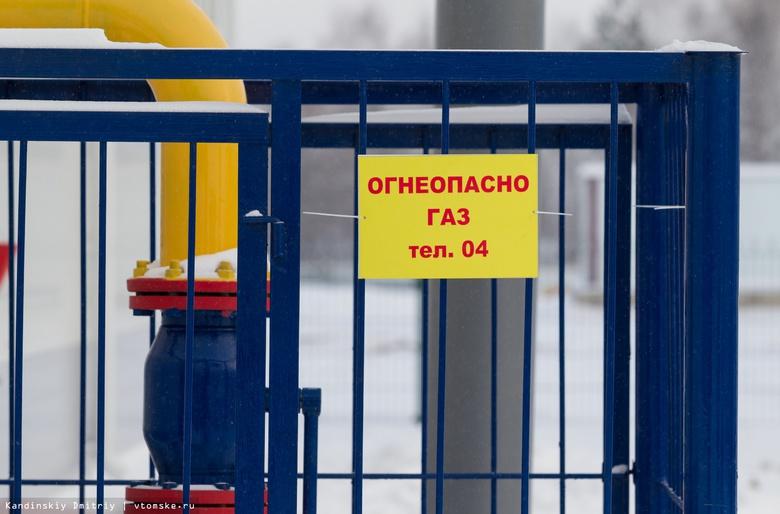 «Газпром» в 2019г вложит в газификацию Томской области 1,08 млрд руб