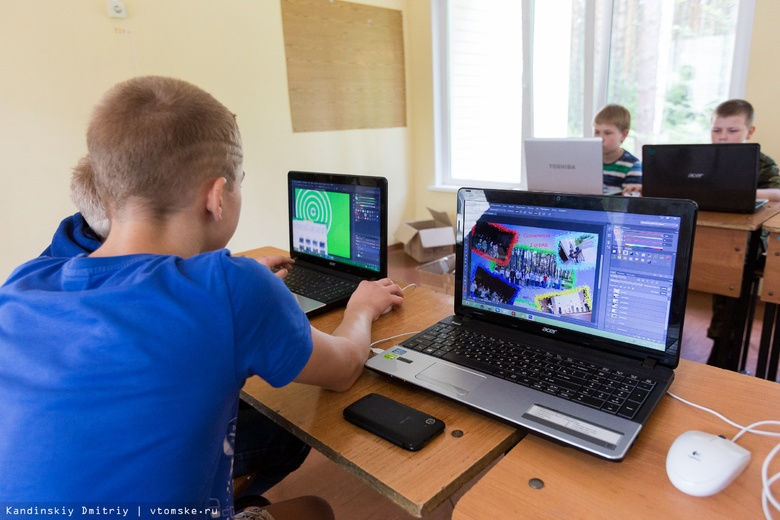 Онлайн-досуг подготовили для томских школьников на период каникул и пандемии