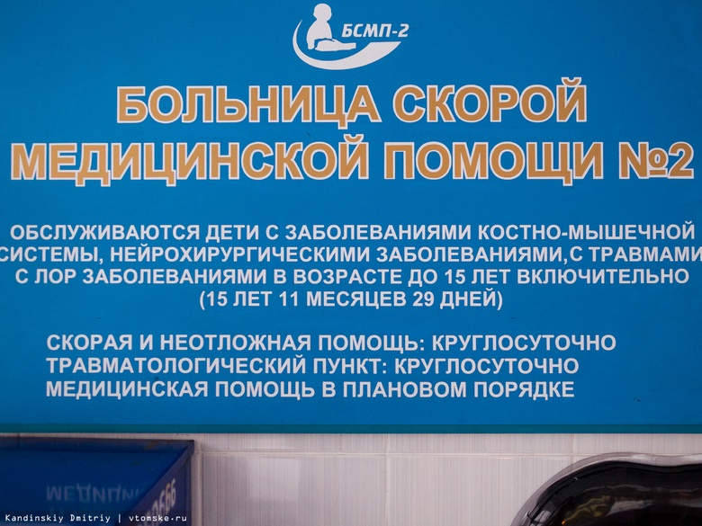 Пострадавших в ДТП на трассе Томск — Колпашево девочек выписывают из больницы