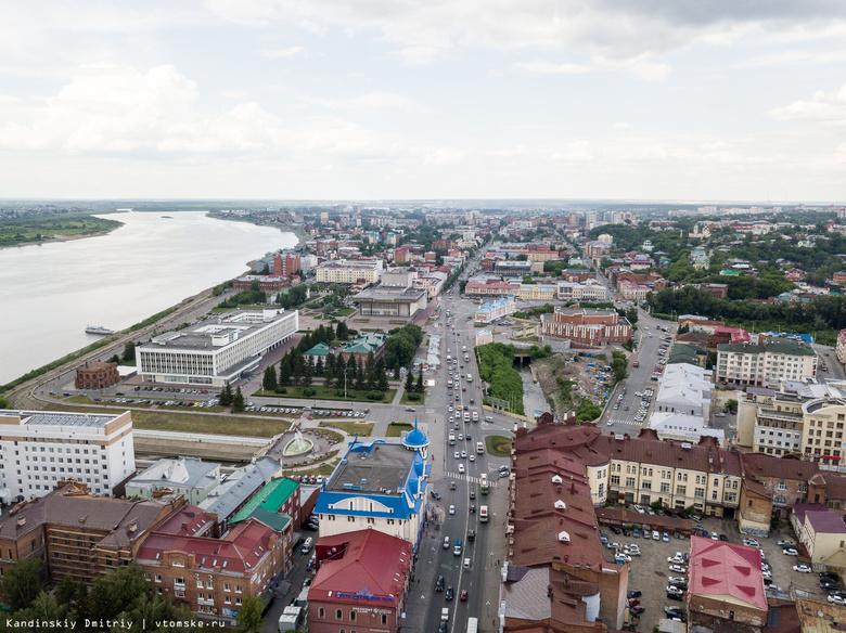 Власти не могут договориться с подрядчиком о границах Томска как исторического поселения