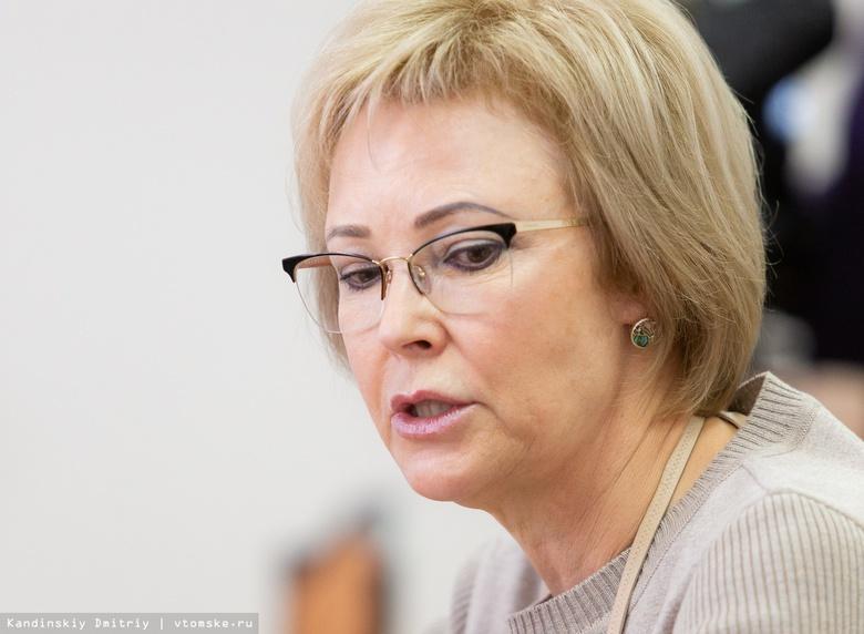 Соломатина вновь стала самым богатым депутатом Госдумы от Томской области