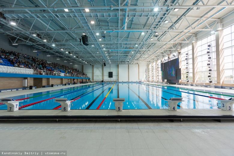 Томский бассейн «Звездный» признан лучшим в России