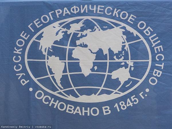 Томское РГО отметит 70-летие открытием аллеи в роще ТГУ и автоэкспедицией