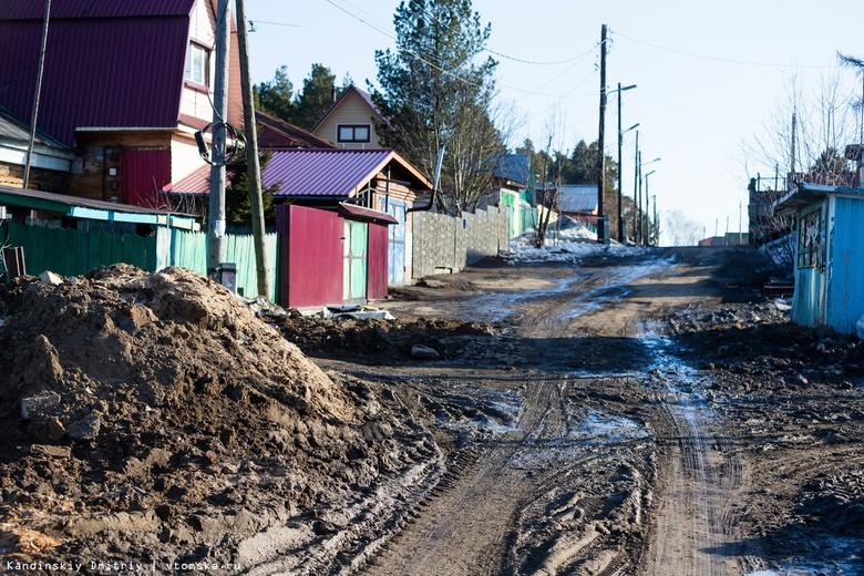 Власти оштрафовали подрядчика за разбитые дороги в Сосновом Бору