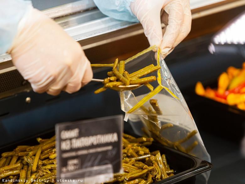 Некачественная «молочка» и кишечная палочка в салатах: в Томске проверяют еду из магазинов