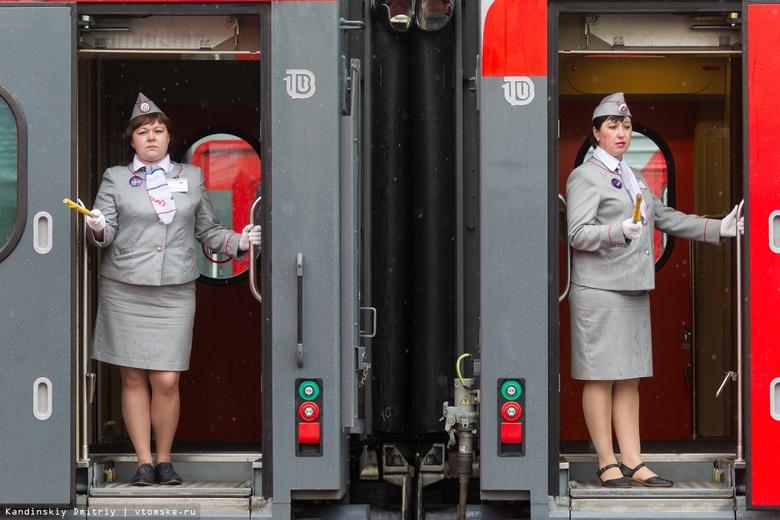 Поезд Томск — Анапа сократит время в пути более чем на три часа по новому графику