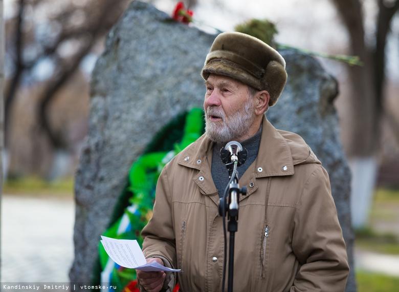 «Не хватит дня прочитать все имена»: в Томске проходит акция памяти жертв политрепрессий