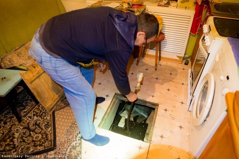 Подполья 3 домов остаются затопленными стоками после аварии на ГНС Томска