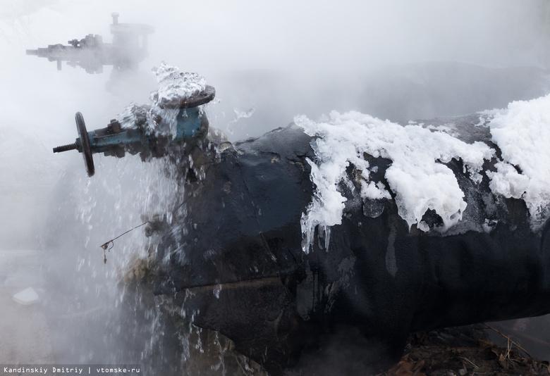 Около 40 домов Томска остались без тепла из-за порыва натепломагистрали
