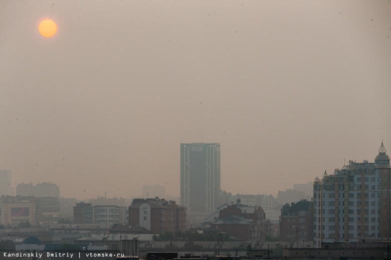 Дымка от лесных пожаров снова накрыла Томск
