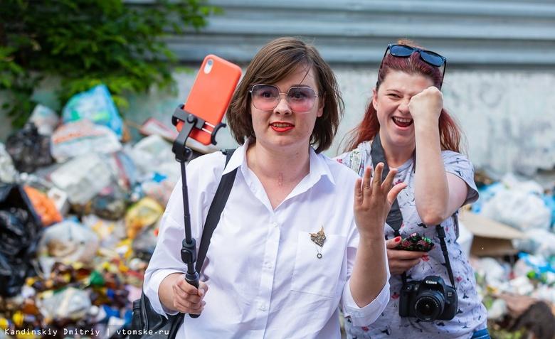 Наперегонки с САХом: блогеры показали Ивану Кляйну свалки мусора во дворах Томска