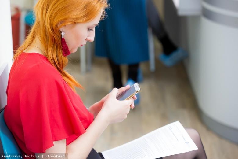 Жители Томской области смогут оплачивать счета засвет в мобильном приложении