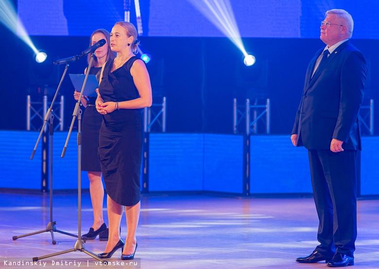 Церемония открытия ЧМ по подводному спорту прошла в Томске
