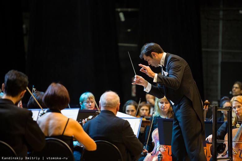 Томский симфонический оркестр отправится с гастролями в районы области