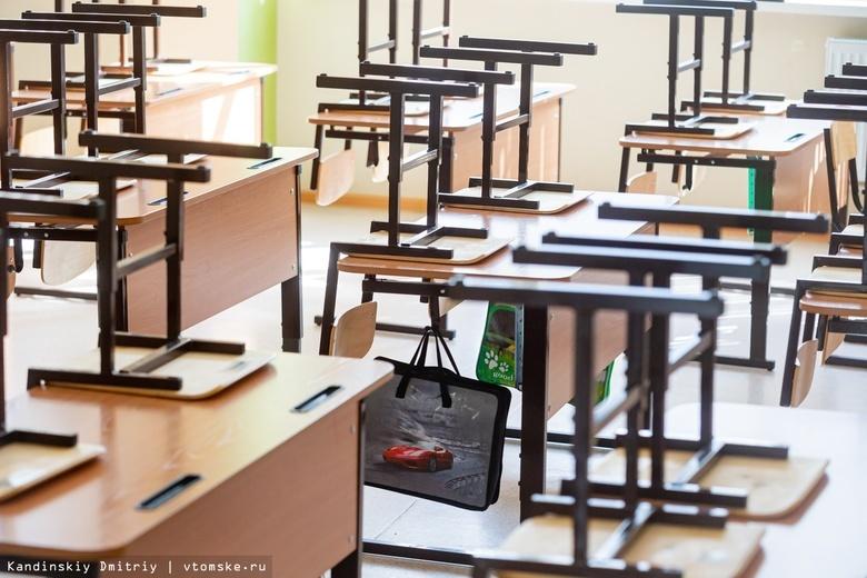 Учеников томских школ, где есть УИКи, переведут на удаленку в дни голосования