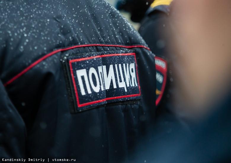 Полиция Томска ищет мужчину, похитившего деньги из куба благотворительного фонда