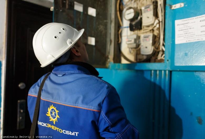 Около 6 тыс жителей Томска в 2019г остались без электричества из-за долгов